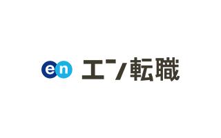 エン転職ロゴ