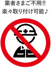 業務用浄水器ACCIOアクシオ説明