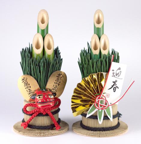 謹賀新年-門松の画像