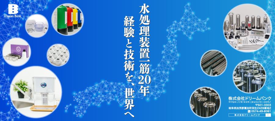 富加駅に設置する看板のデザイン