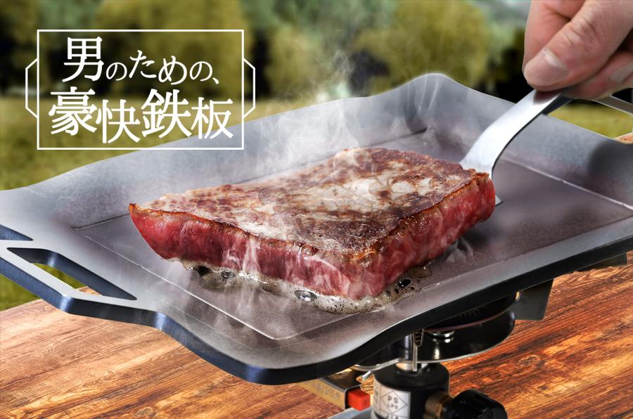 鉄板料理焼肉ステーキの豪快鉄板