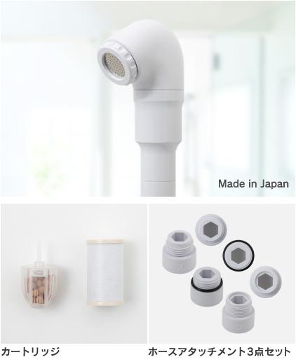 浄水シャワーヘッドsaucha標準セット
