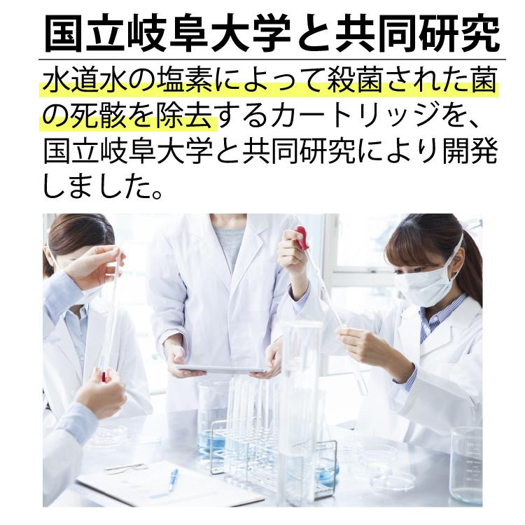 国立岐阜大学と共同研究画像スマートフォン用